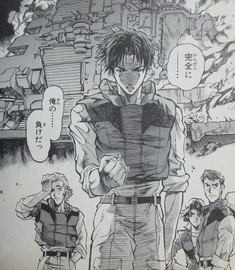 機動戦士ガンダム戦記 Lost War Chronicles 1巻 感想 70