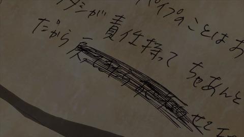 デカダンス 第7話 感想 00417