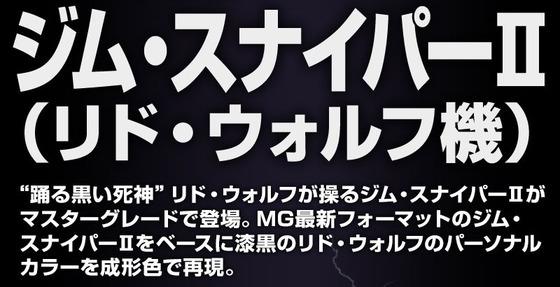 20190401_mg_gm_sniper2_04