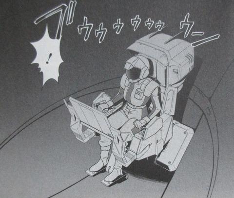 ガンダムF90FF 3巻 感想 60