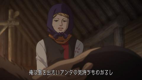 ゴールデンカムイ 第36話 最終回 感想 0692
