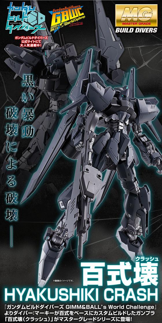 20181012_mg_hyakushiki_crash_02