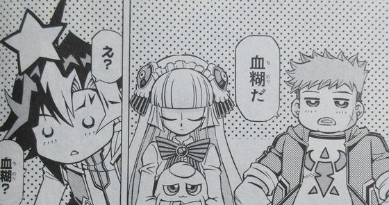 遊戯王OCGストラクチャーズ 1巻 感想 00038