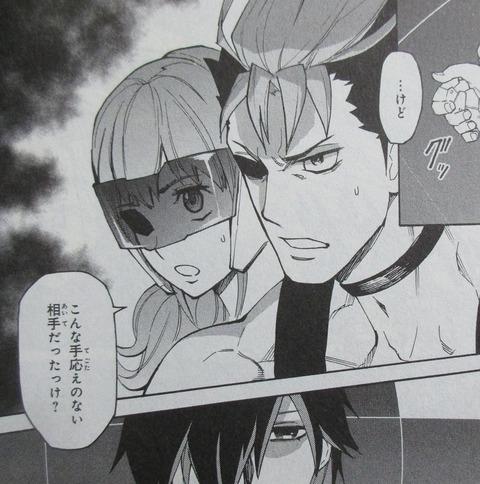 ガンダムビルドダイバーリゼ 3巻 最終回 感想 036