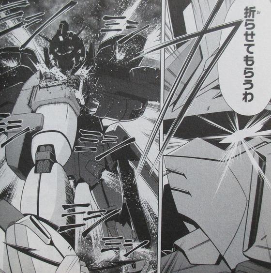 機動戦士ガンダムF90FF 2巻 感想 00023