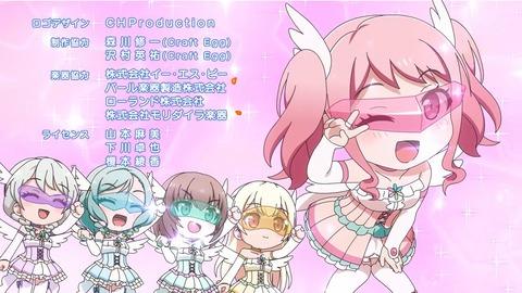 BanG Dream ガルパピコ大盛 第1話 感想 00315