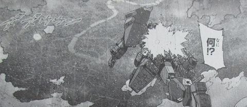 機動戦士ガンダムNT 4巻 感想 14