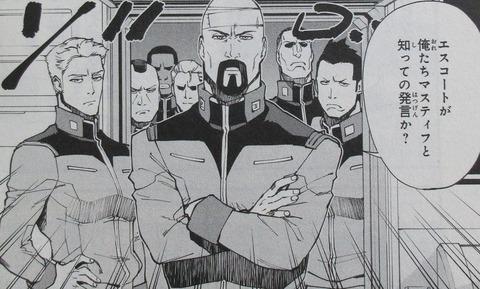 機動戦士ガンダム ヴァルプルギス 6巻 感想 55
