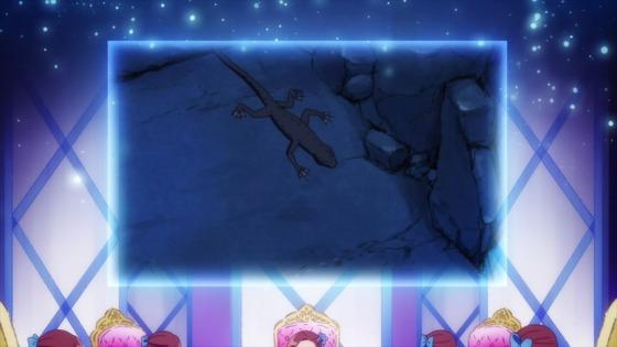 はめふら 第7話 感想 00608