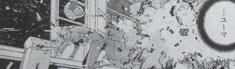 ジョニー・ライデンの帰還 21巻 感想 03