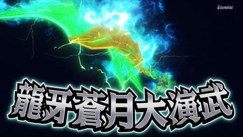 SDガンダムワールドヒーローズ 第1話 感想 ネタバレ 0971
