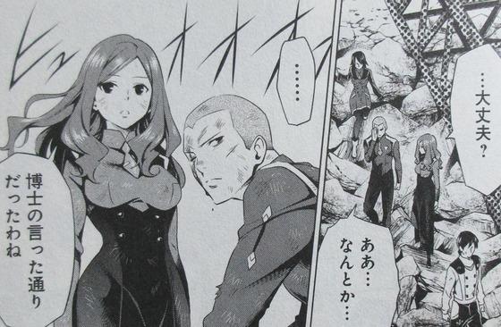 ダーリン・イン・ザ・フランキス 8巻 最終回 感想 00076