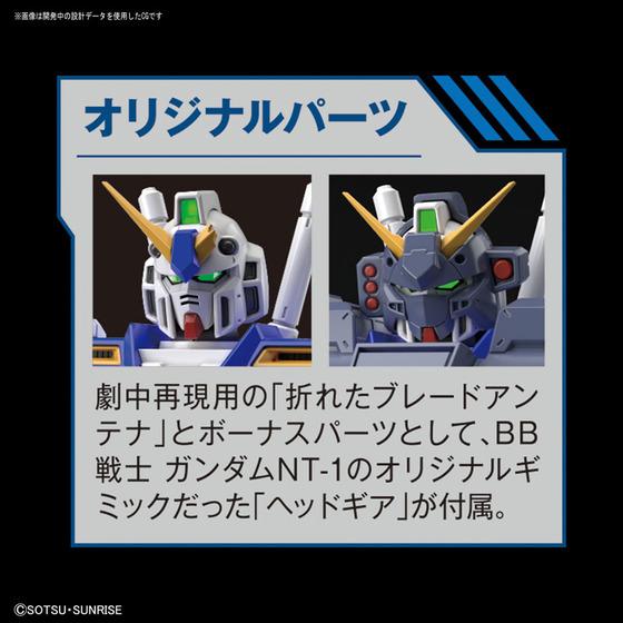 TOY-GDM-4107_04