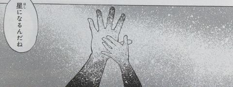クロスボーンガンダムDUST 12巻 感想 45
