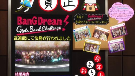BanG Dream 3期 13話 最終回 感想 00491