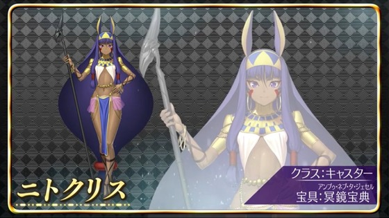 Fate Project 大晦日TVスペシャル2019 感想 00926