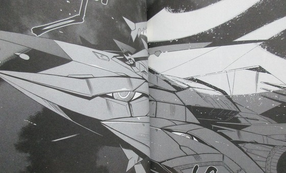 機動戦士ガンダムF90FF 1巻 感想 00074