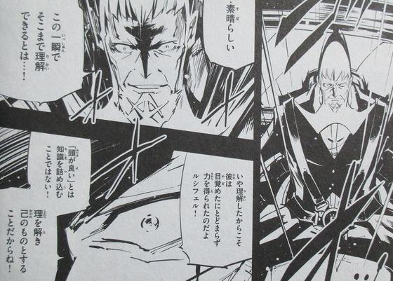 SHAMAN KING THE SUPER STAR 3巻 感想 00023