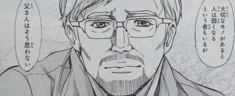 機動戦士ガンダムNT 5巻 感想 67