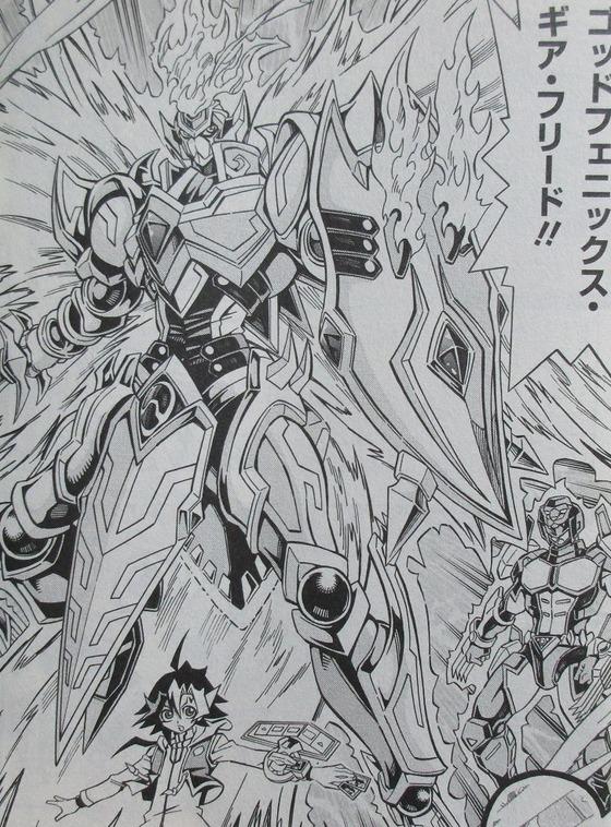 遊戯王OCGストラクチャーズ 1巻 感想 00054