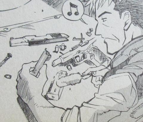 機動戦士ガンダム戦記 Lost War Chronicles 1巻 感想 94