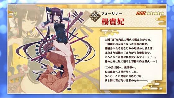 Fate Project 大晦日TVスペシャル2019 感想 03125