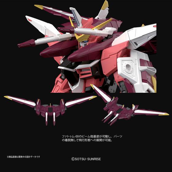 TOY-GDM-3282_08
