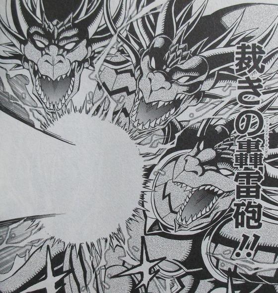 遊戯王OCGストラクチャーズ 1巻 感想 00055