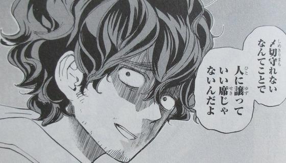 ヨシノズイカラ 3巻 最終回 感想 00049