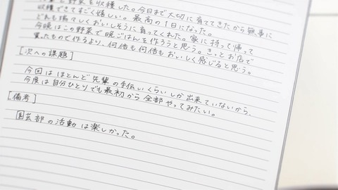 One Room サードシーズン 第4話 感想 012