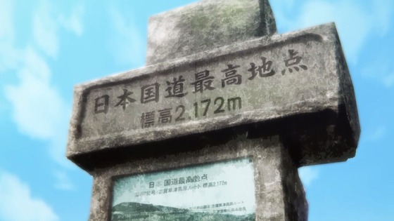 00132