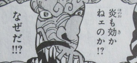 ONE PIECE 99巻 感想 ネタバレ 64