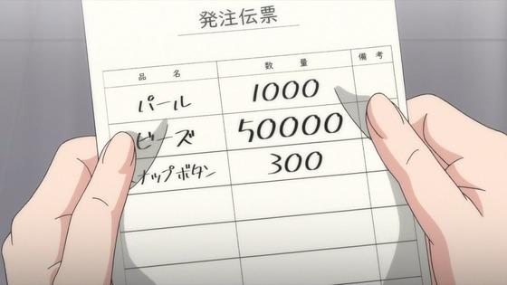00082