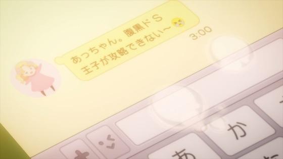 はめふら 第7話 感想 00138