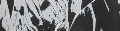 シャーマンキングzero 1巻 感想 0096
