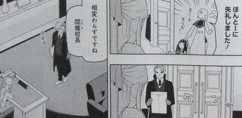 EAR'S GIFT みみかき先生 1巻 感想 ネタバレ 16