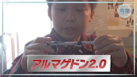ガンダムビルドリアル 第1話 感想 ネタバレ 117