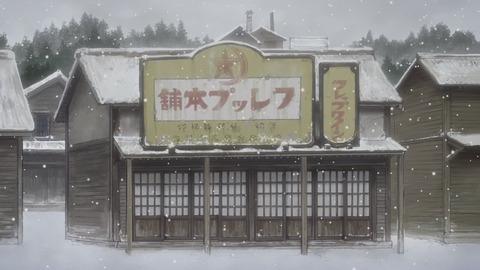 ゴールデンカムイ 第25話 感想 136
