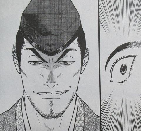 新九郎、奔る! 5巻 感想 20
