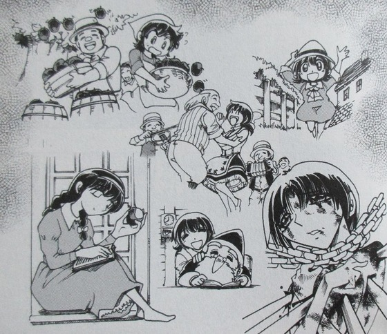 続ハーメルンのバイオリン弾き 15巻 感想 00024