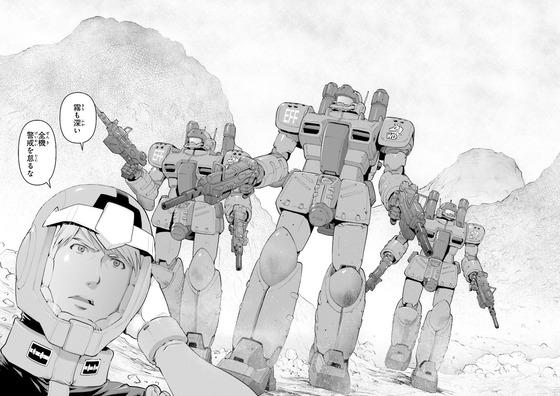 機動戦士ガンダム GROUND ZERO コロニーの落ちた地で 3巻 感想 00002