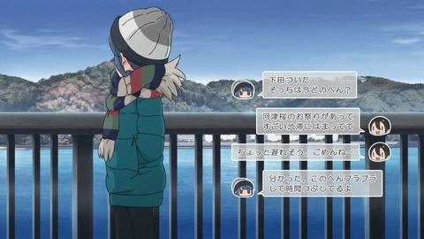 ゆるキャン 2期 第10話 感想 410