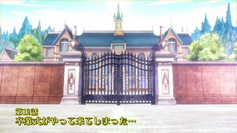 はめふらX 2期 第12話 最終回 感想 31