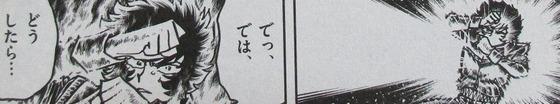 アオイホノオ 23巻 感想 00062