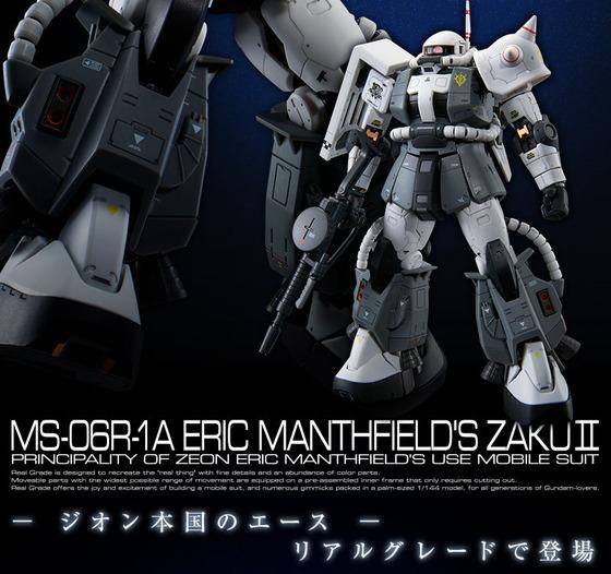 20190122_rg_eric_manthfields_zaku_04
