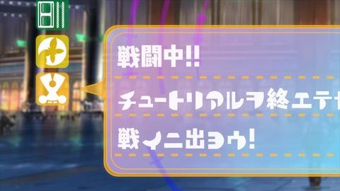 デカダンス 第7話 感想 00042