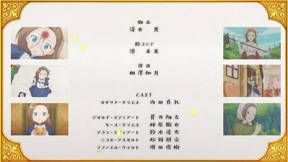はめふら 第12話 最終回 感想 01189