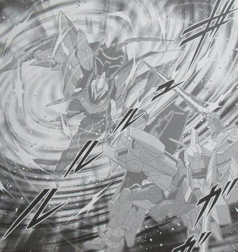G-UNIT オペレーション・ガリアレスト 2巻 感想 00073