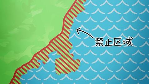 ゆるキャン 2期 第10話 感想 0876