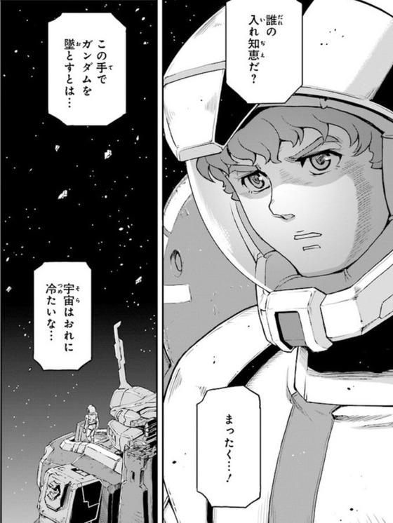 機動戦士MOONガンダム 第1話 (15)